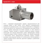 Твердопаливний котел Нeiztechnik MAXPell DUO 100